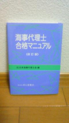 201002172340000.jpg