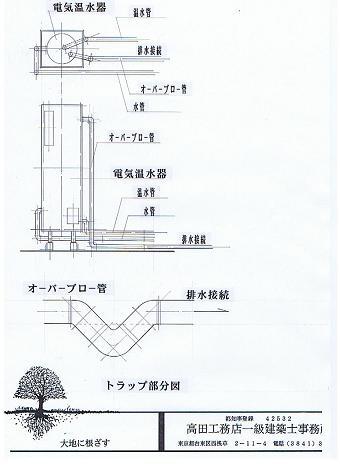 縮小画像 - 001a