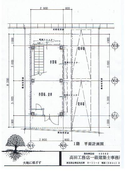 縮小画像 - 017