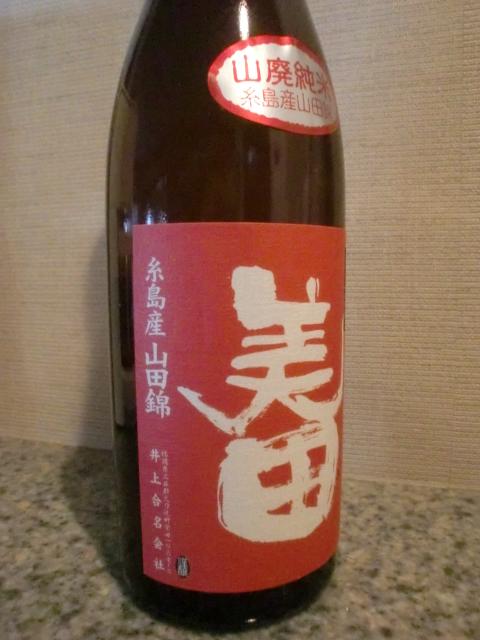 100321美田