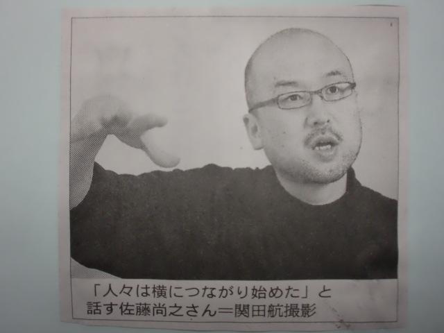 20100406さとなお 004