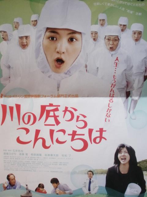 20100729映画パンフ 002