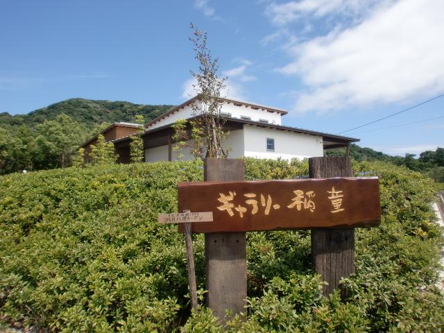 100810稲童、焼き山、タジン 001