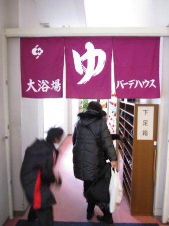 2010_01_07_03.jpg