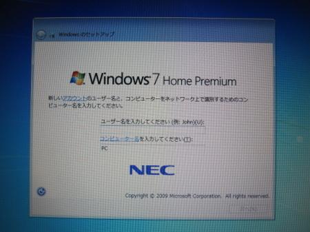 2010_02_04_06.jpg