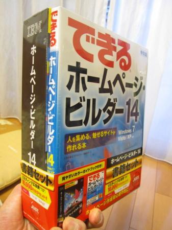 2010_02_11_01.jpg