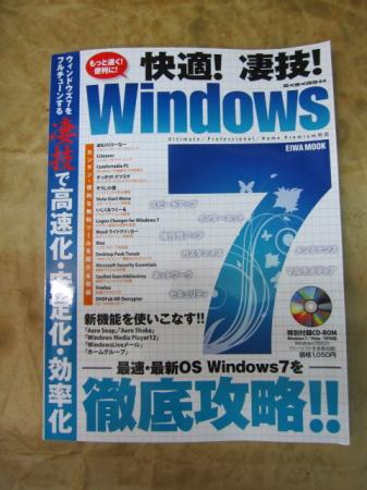2010_02_11_03.jpg