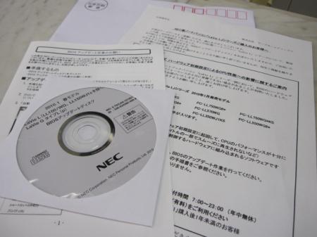 2010_02_17_01.jpg