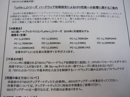2010_02_17_02.jpg