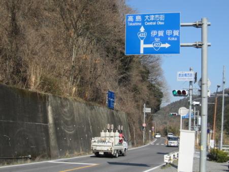 2010_02_24_08.jpg