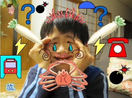 2010_03_08_03.jpg