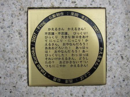2010_03_18_08.jpg