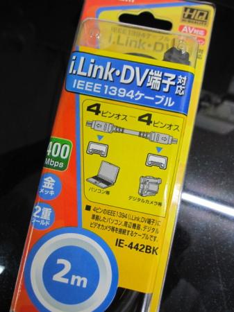 2010_03_31_01.jpg