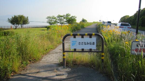 2010_06_03_04.jpg