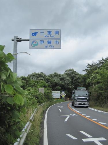 2010_06_17_06.jpg