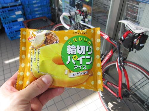 2010_08_12_14.jpg
