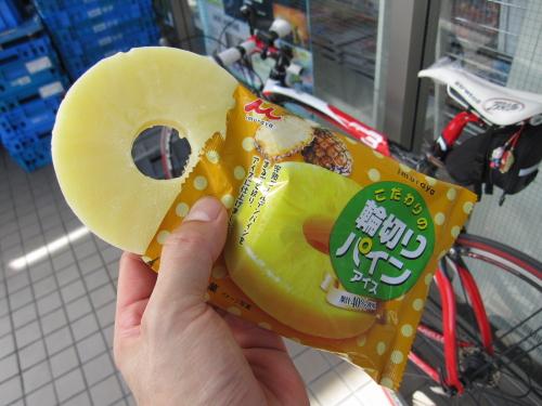 2010_08_12_15.jpg