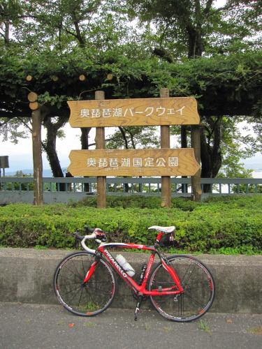 2010_09_16_09.jpg