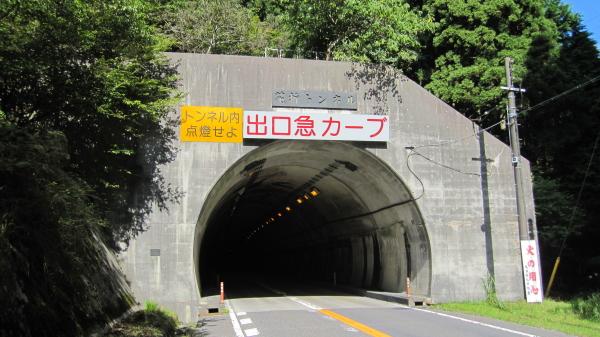 2010_10_06_13.jpg