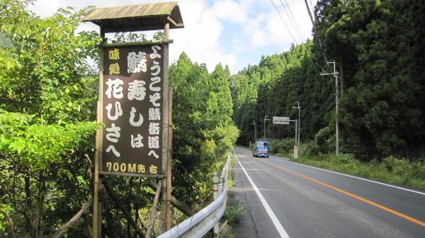 2010_10_06_15.jpg
