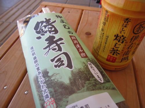 2010_10_06_20.jpg