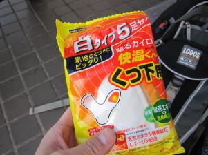 2010_10_27_01.jpg
