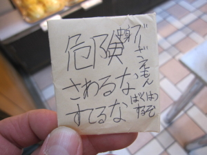 2010_10_29_01.jpg