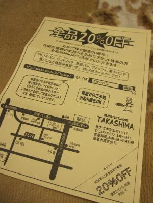 2010_11_10_04.jpg