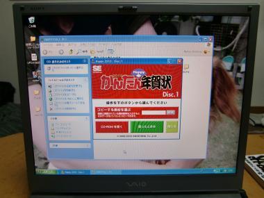 CIMG0305_convert_20091227213812.jpg
