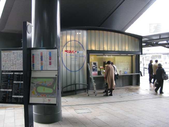 100121バス停(サイン)4