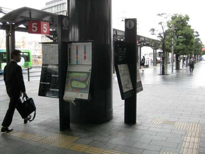 100121バス停(サイン)2