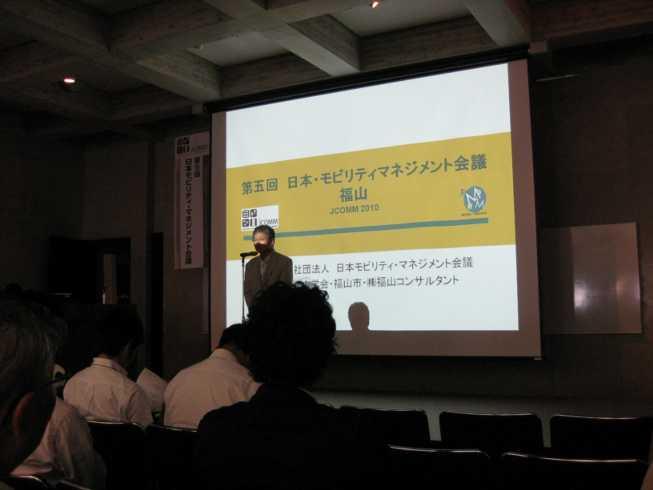 20100730_31Fukuyama03.jpg