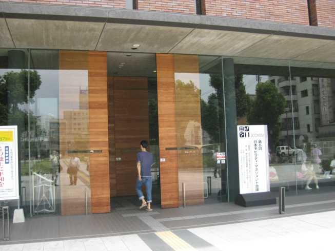 20100730_31Fukuyama05.jpg