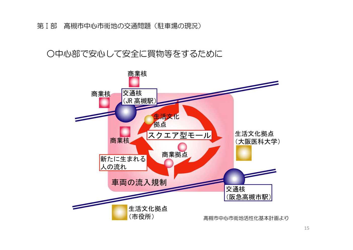 20100919_02.jpg