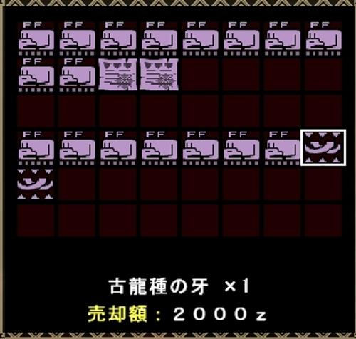 mhf_20100404_221843_072.jpg