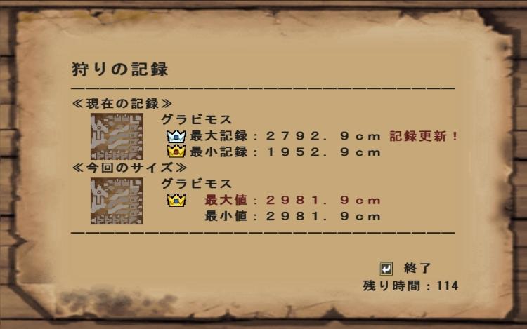 mhf_20100410_164841_253.jpg