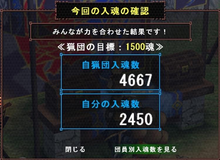 mhf_20100414_195647_920.jpg