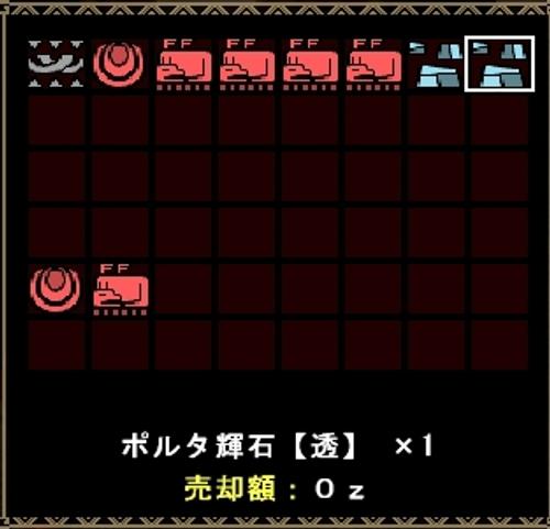 mhf_20100515_214028_594.jpg