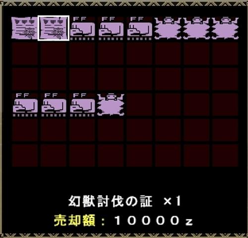 mhf_20100519_035901_472.jpg