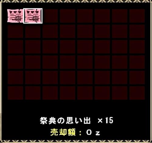 mhf_20100916_173027_374.jpg