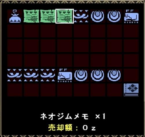 mhf_20100926_002538_716.jpg