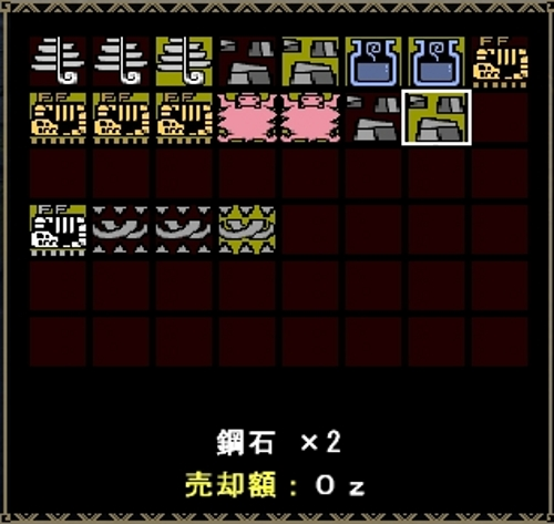 mhf_20101212_010639_783.jpg