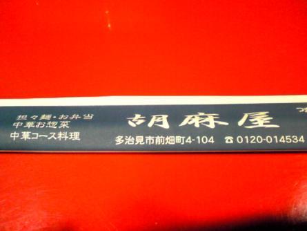 1264043887-SH360022003.JPG