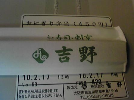 SH360019007.JPG