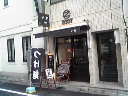 SH360040001.JPG