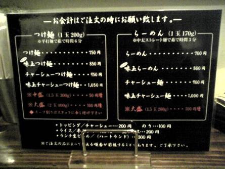 SH360036001.JPG