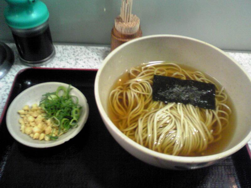 Bamboo Lunch-01250001.JPG