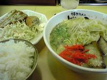 Bamboo Lunch-04060002.JPG