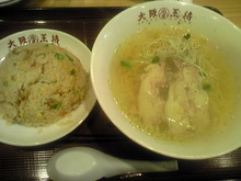 Bamboo Lunch-06300002.JPG