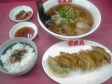 Bamboo Lunch-SH360165.JPG